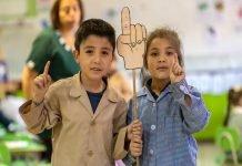 Nueva mirada sobre asistencia y participación escolar busca evitar la exclusión de estudiantes debido a la pandemia
