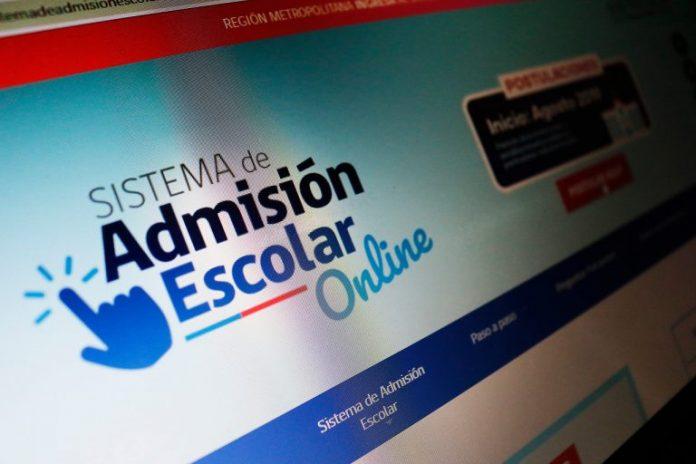 Hoy jueves 12 agosto comienzan las postulaciones al SAE para los estudiantes desde pre kínder hasta cuarto medio, que quieran ingresar a establecimientos municipales o particulares subvencionados.